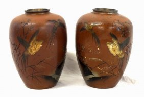 Pair Of Japanese Bronze Vases With Inlay And Engraving