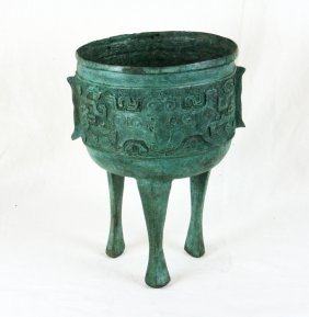 Chinese Bronze Footed Vessel