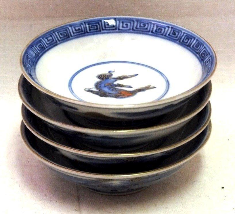 Lot of 4 Japanese bowls