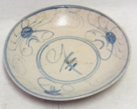 Chinese Song Dynasty Plate