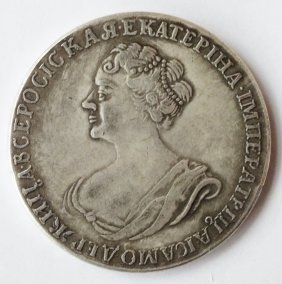 1725 Imperial Russian Ruble Ekaterina Ii