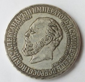 1912 Imperial Russian Ruble