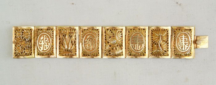 Chinese silver and gold wash bracelet