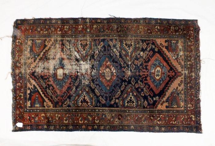 "Oriental rug 70"" x 40"""
