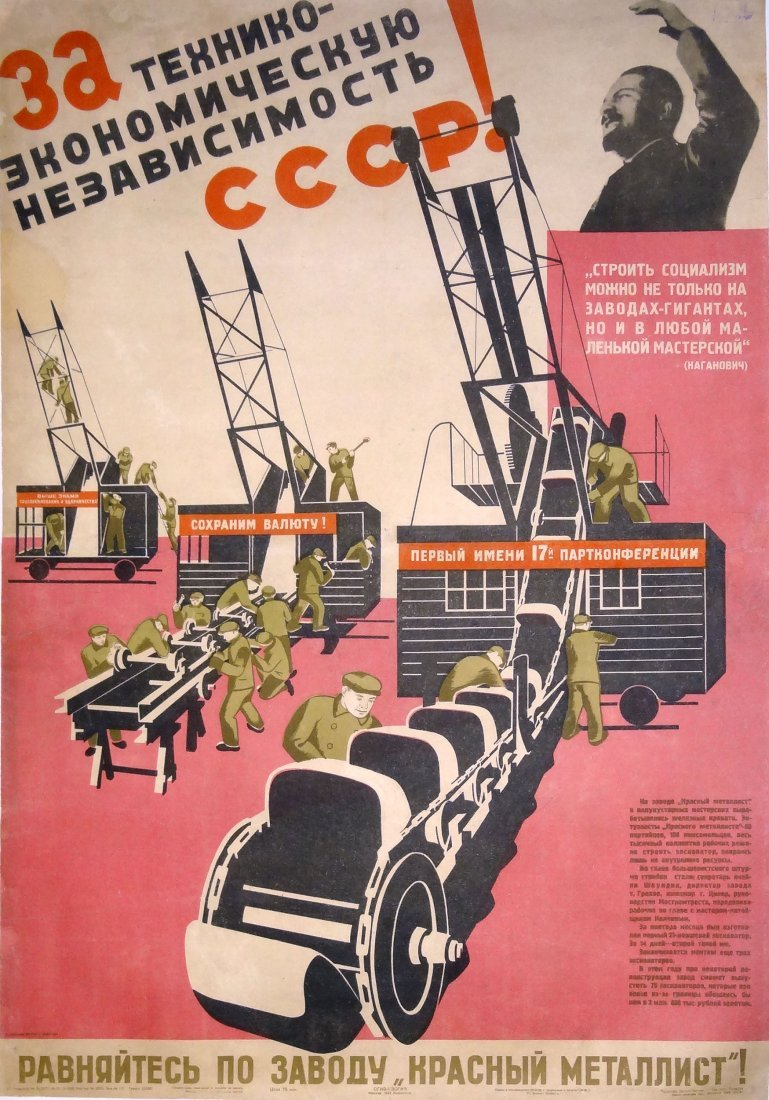 "Russian 1932 poster by N. Borov ""FOR INDUSTRIAL AND ECO"