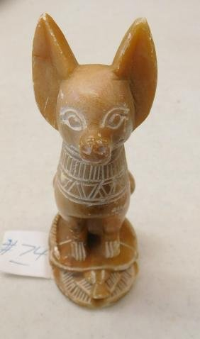 Egyptian Stone Cat