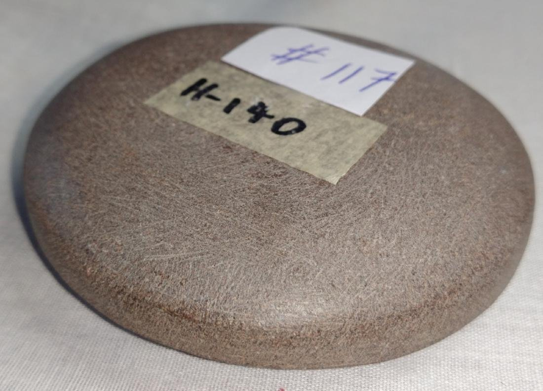 Biscuit Discoidal Stone - 7