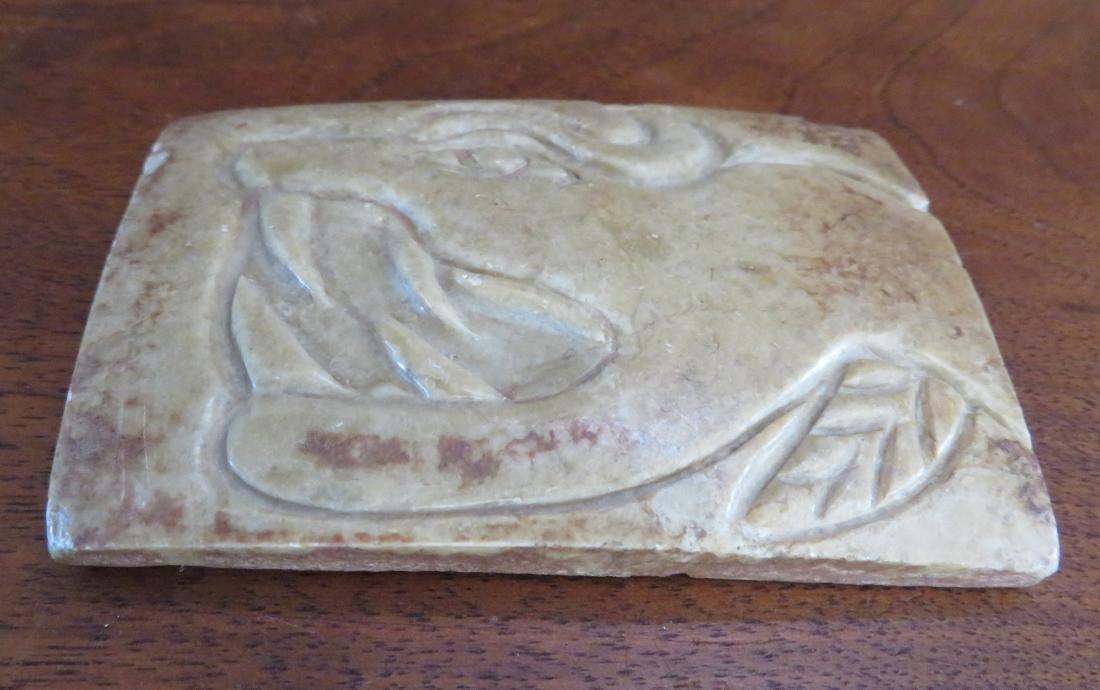 Olmec Stone Belt Plates - 4