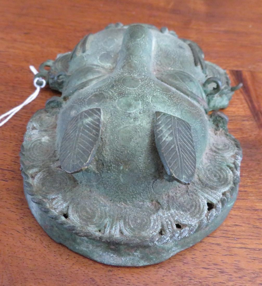 Benin Bronze Cat Mask - 4