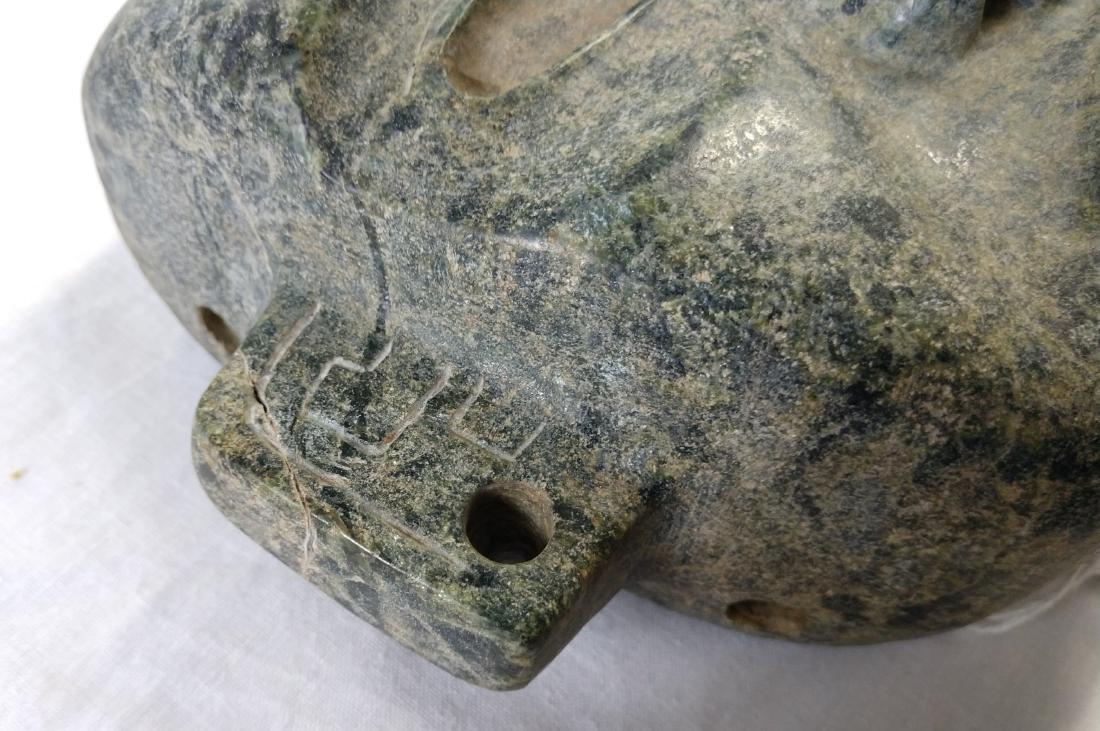 Teotihuacan Fine Mask - 6