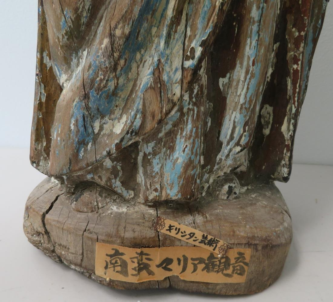 16th Century Japanese Christian Virgin Mary Carving - 8