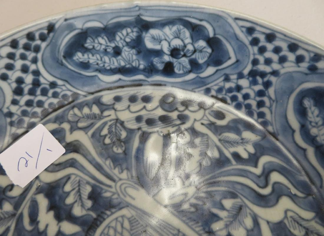 Pair of Ming Dynasty Plates - 10