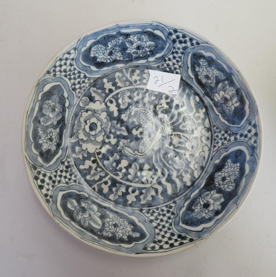 Pair of Ming Dynasty Plates - 2