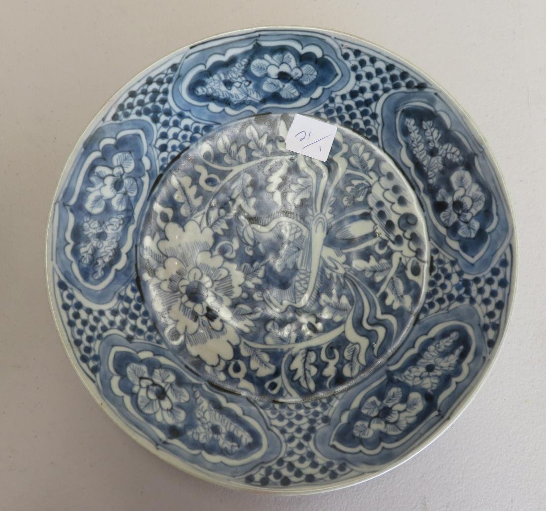 Pair of Ming Dynasty Plates - 3
