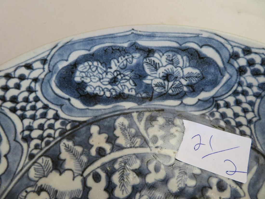 Pair of Ming Dynasty Plates - 4