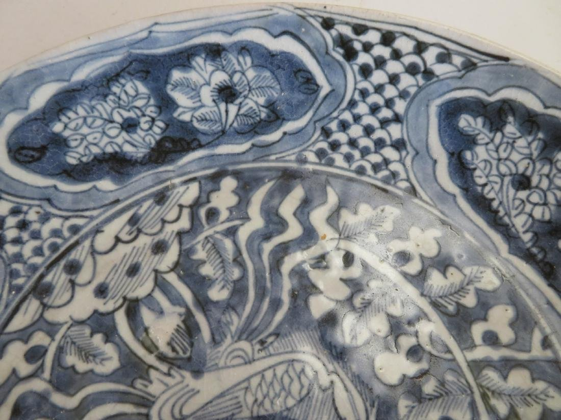 Pair of Ming Dynasty Plates - 6