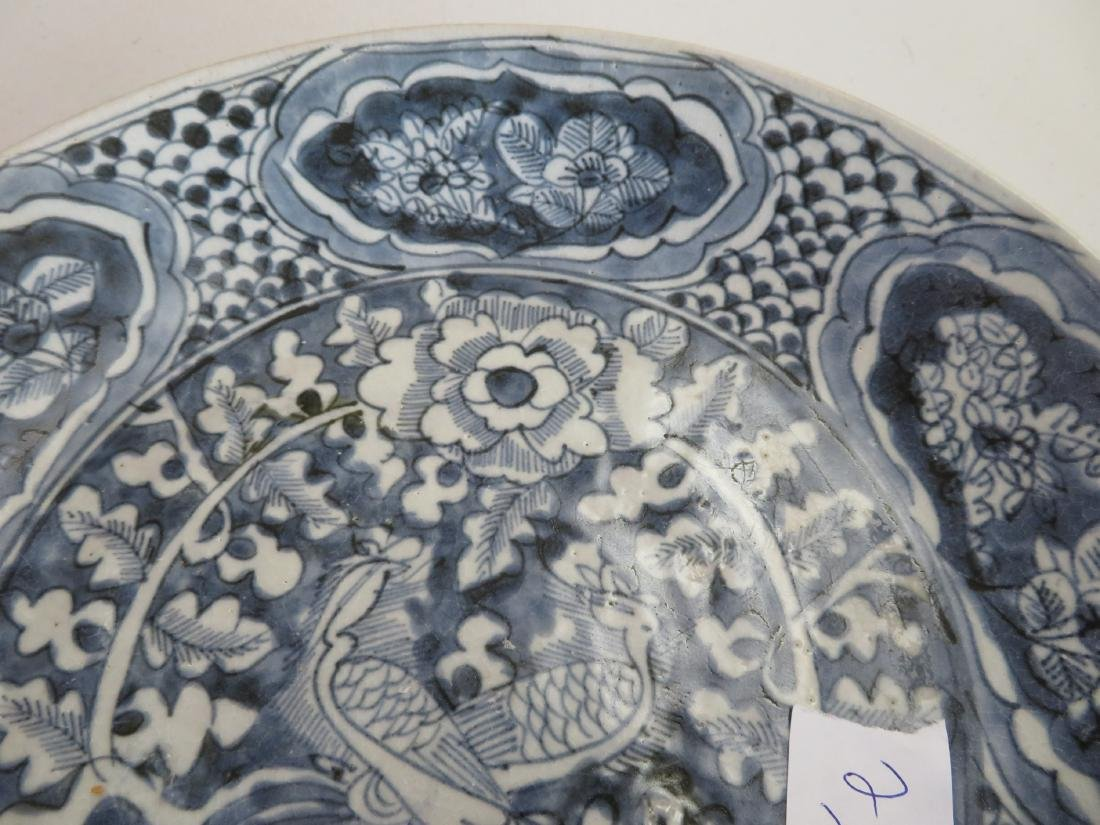 Pair of Ming Dynasty Plates - 7