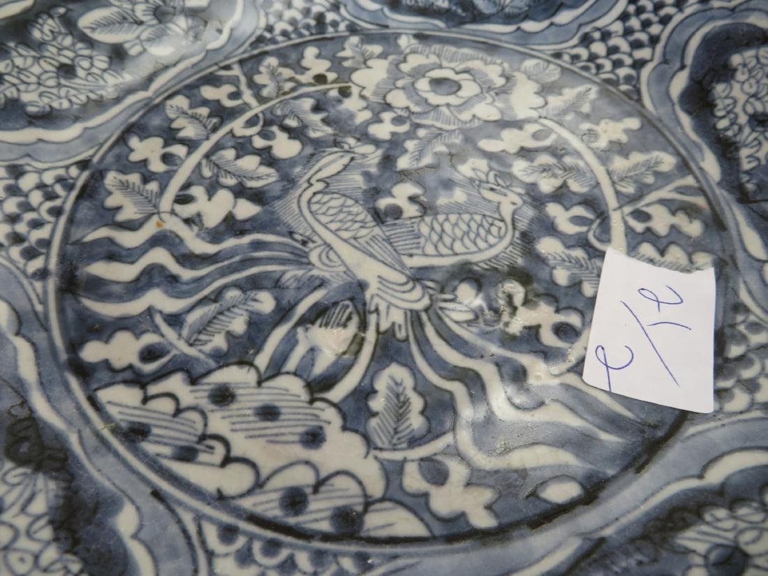 Pair of Ming Dynasty Plates - 8