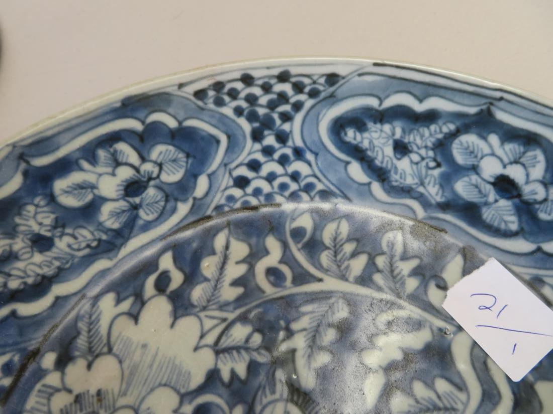 Pair of Ming Dynasty Plates - 9