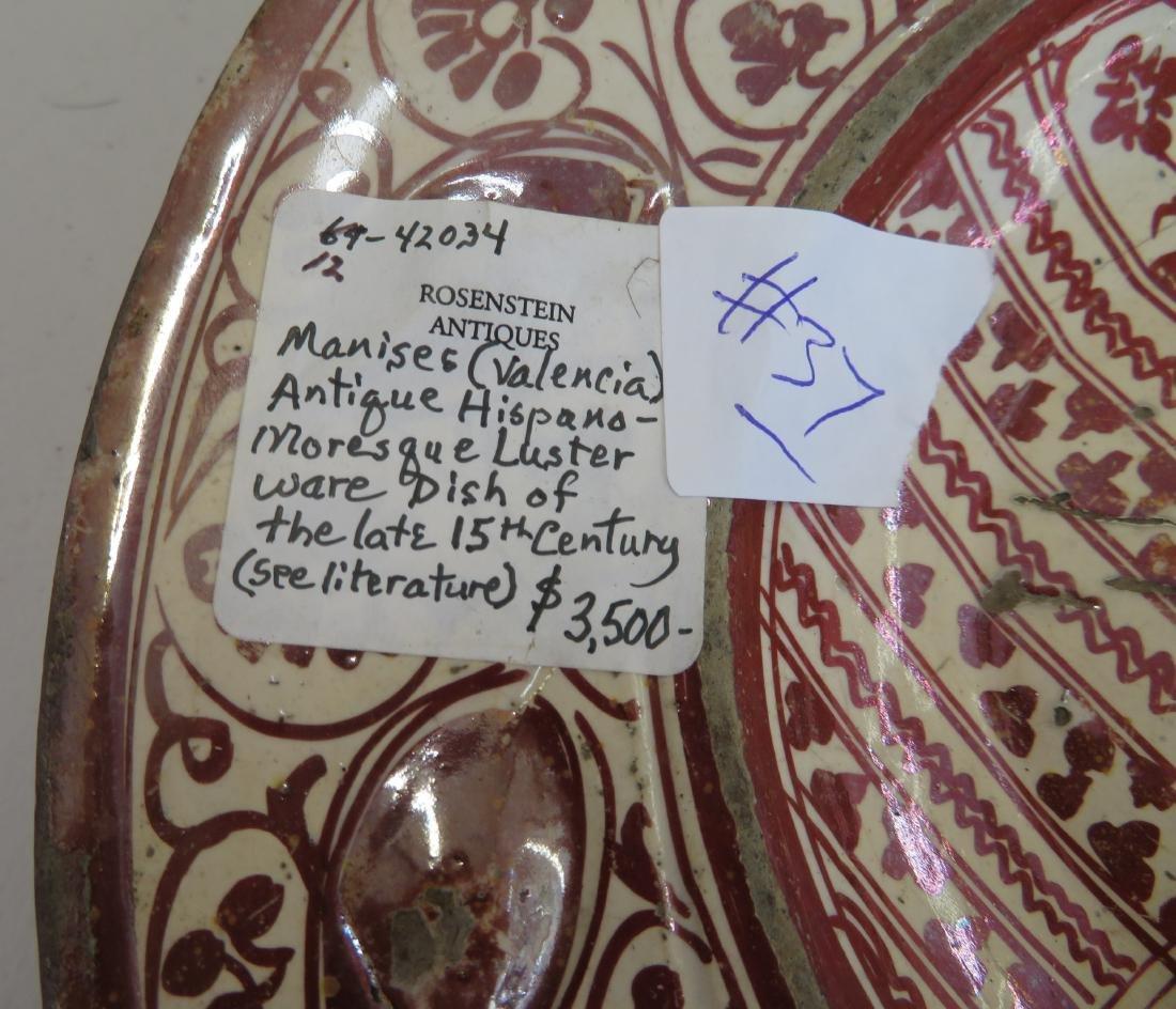 Manises Valencia Dish - 3