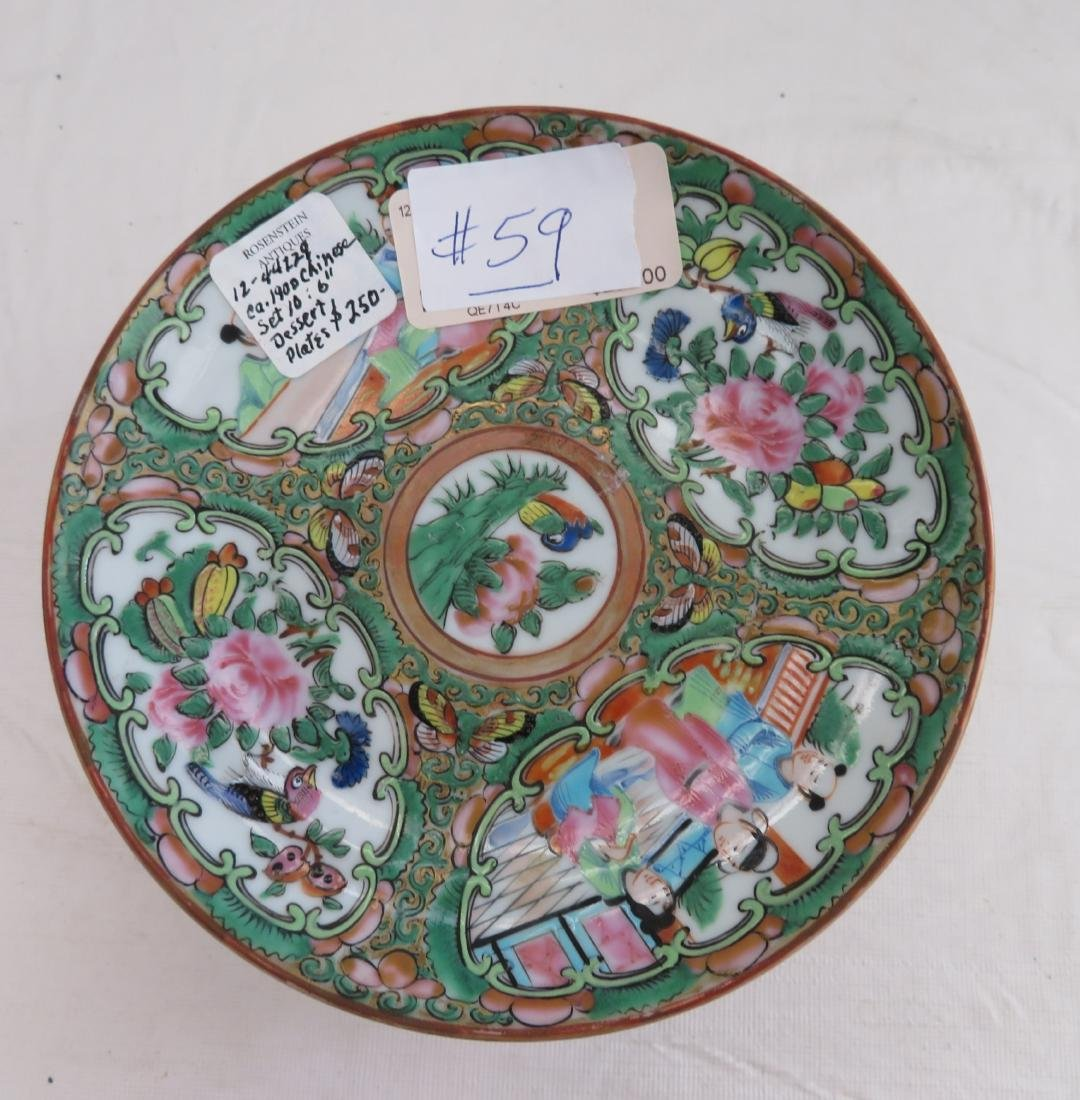 10 Chinese Dessert Plates - 2