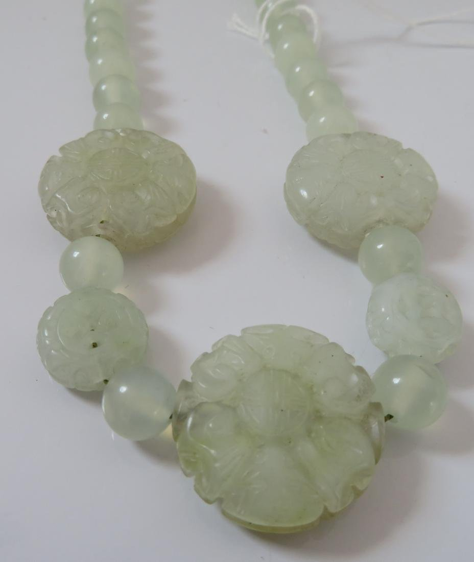 Chinese Jade Necklace w/Carved Flowers - 3