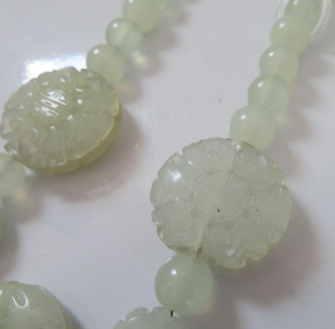 Chinese Jade Necklace w/Carved Flowers - 4
