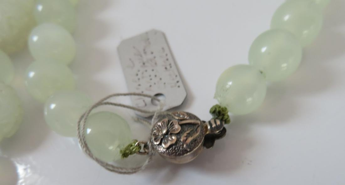 Chinese Jade Necklace w/Carved Flowers - 8