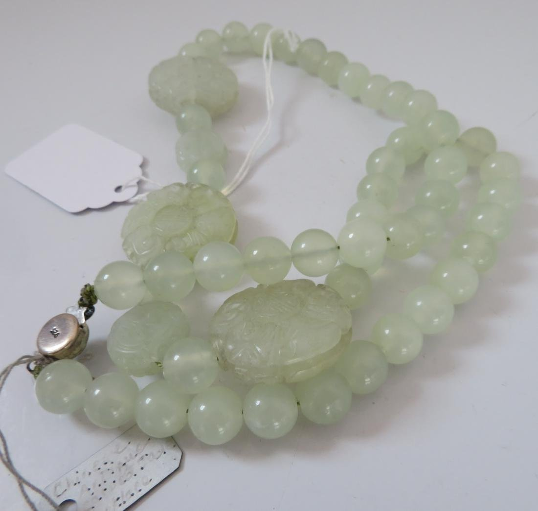 Chinese Jade Necklace w/Carved Flowers - 9