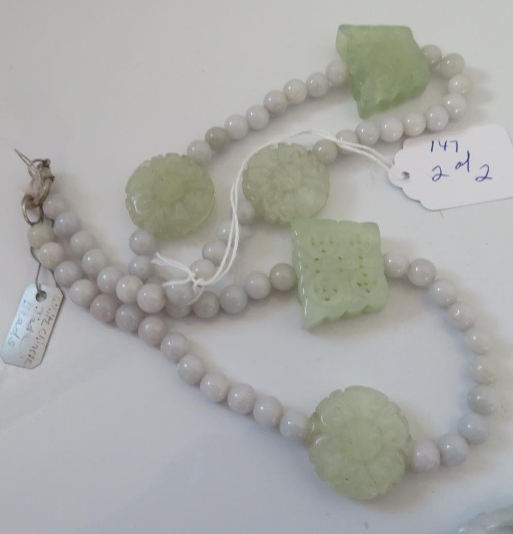 White Chinese Jade Necklace & Pendant - 10