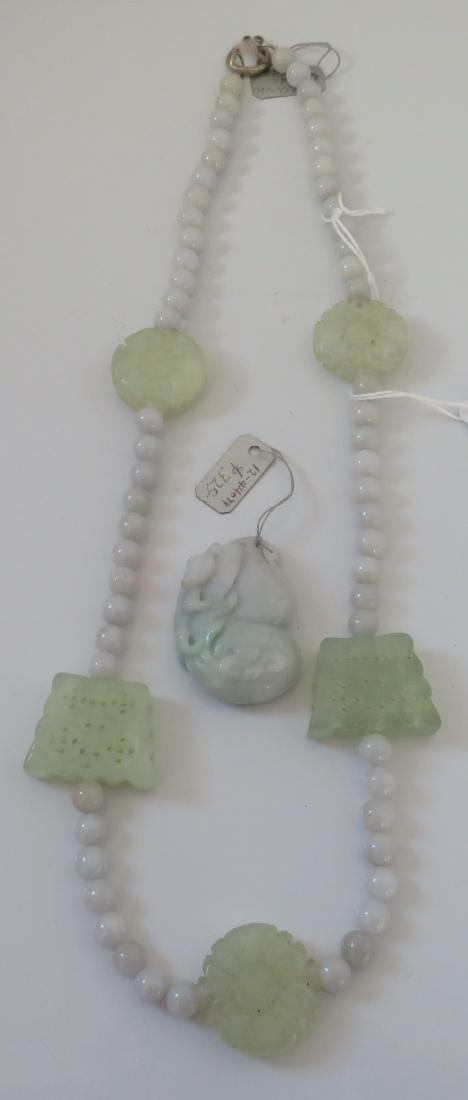 White Chinese Jade Necklace & Pendant