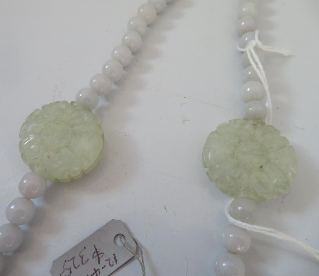 White Chinese Jade Necklace & Pendant - 7