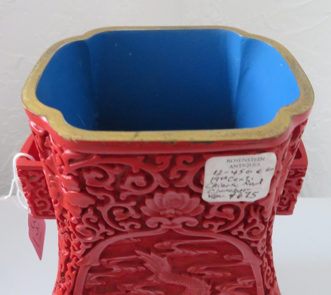 Chinese Red Cinnabar Vase - 2