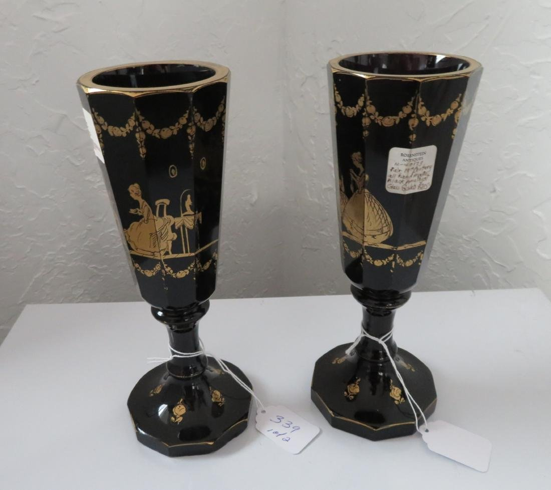 2 Black Amethyst Goblets