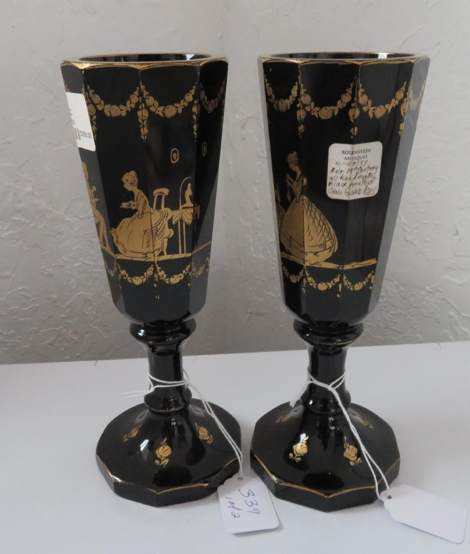 2 Black Amethyst Goblets - 6