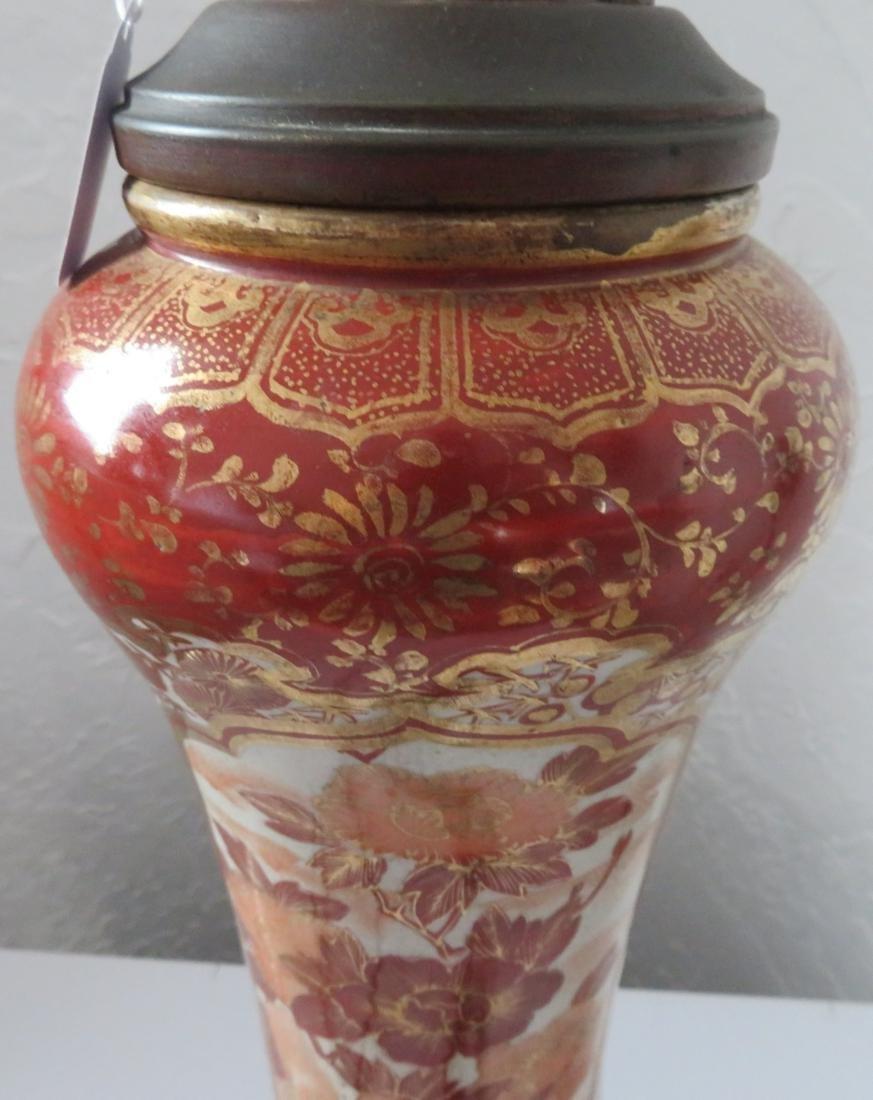 Japanese Kutani Lamp - 5