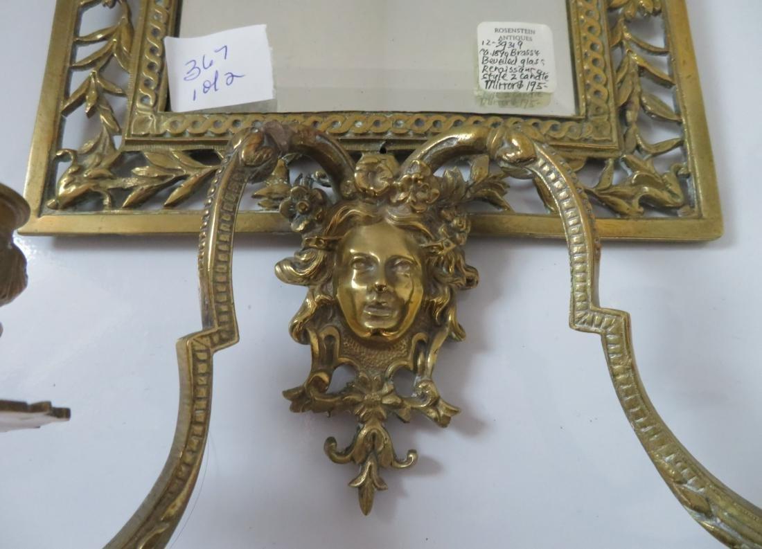 2 Bronze Mirrors - 10
