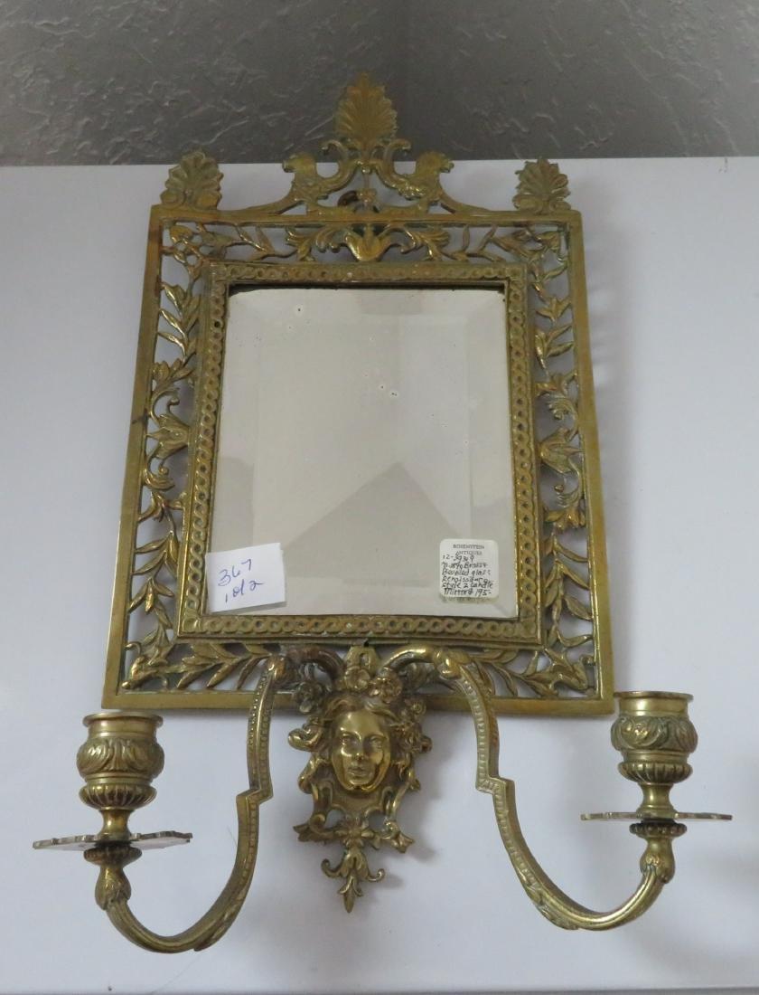 2 Bronze Mirrors - 8