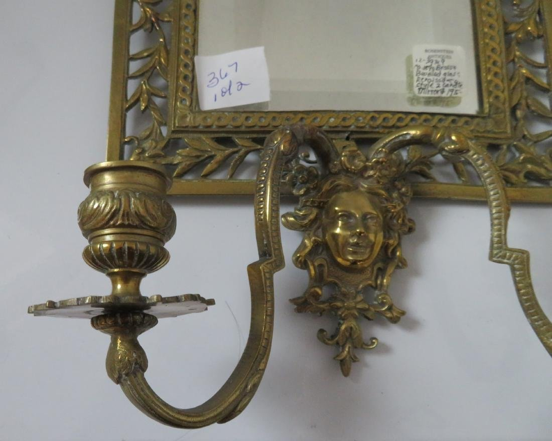 2 Bronze Mirrors - 9