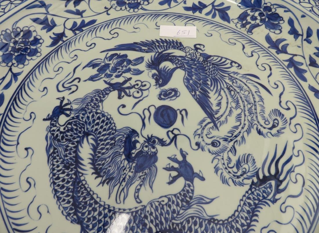 Giant Chinese Platter - 2
