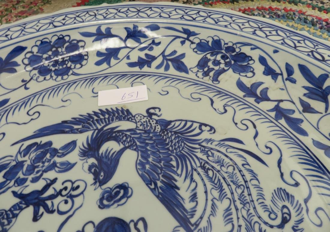 Giant Chinese Platter - 5
