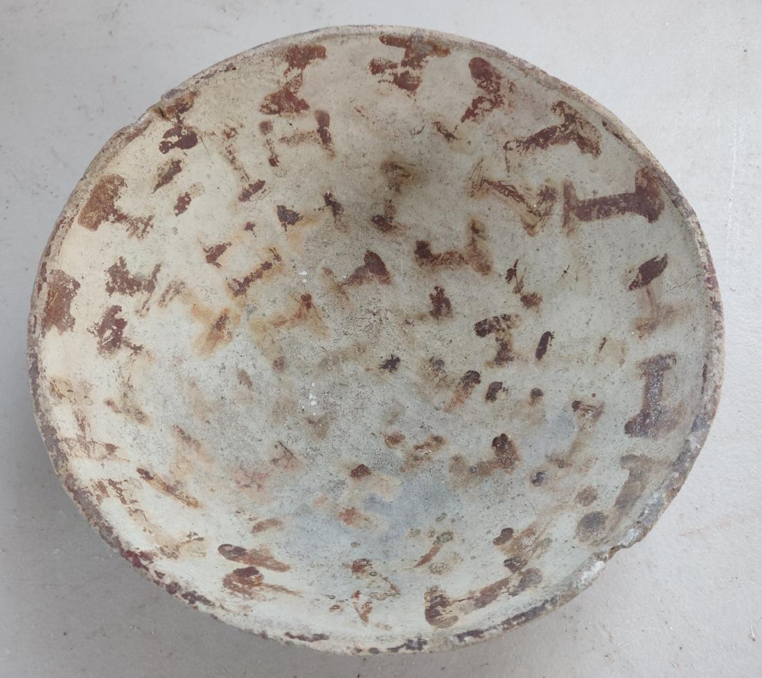 Hohokam Painted Clay Dish