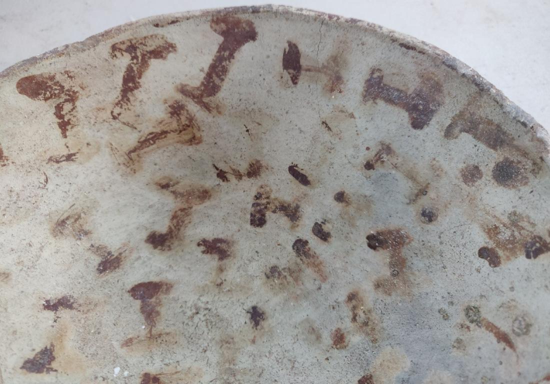 Hohokam Painted Clay Dish - 3