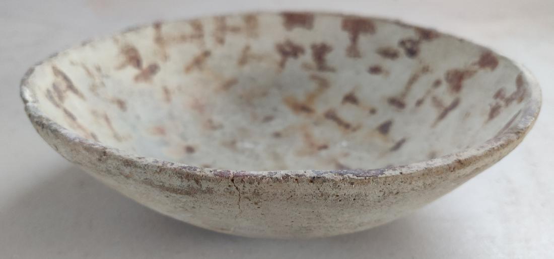 Hohokam Painted Clay Dish - 8