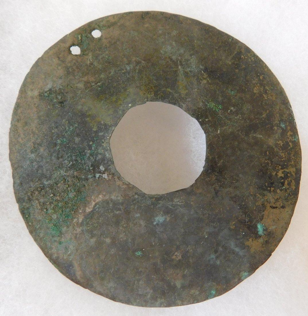 Pre-Columbian Silver Collection - 4