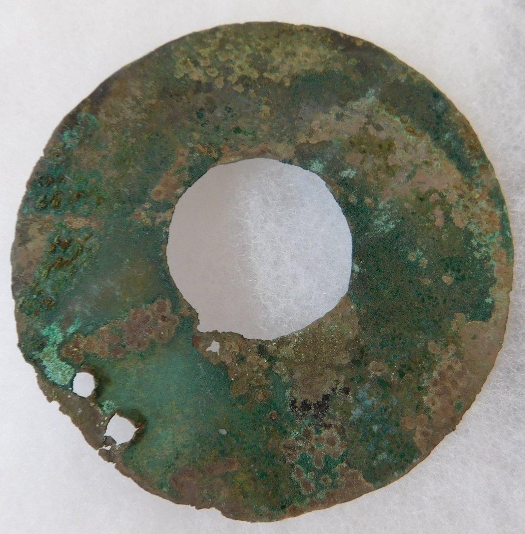 Pre-Columbian Silver Collection - 5