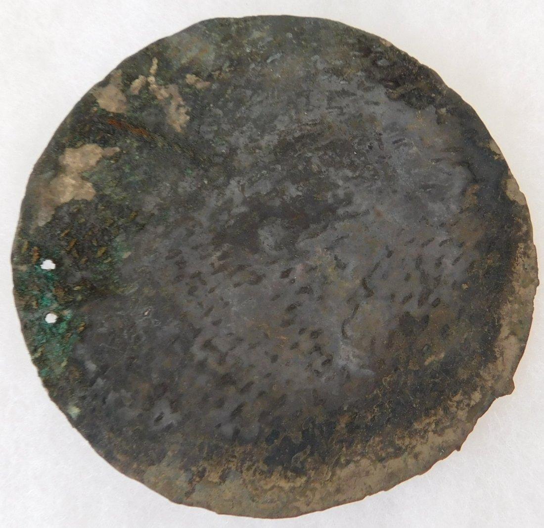 Pre-Columbian Silver Collection - 6