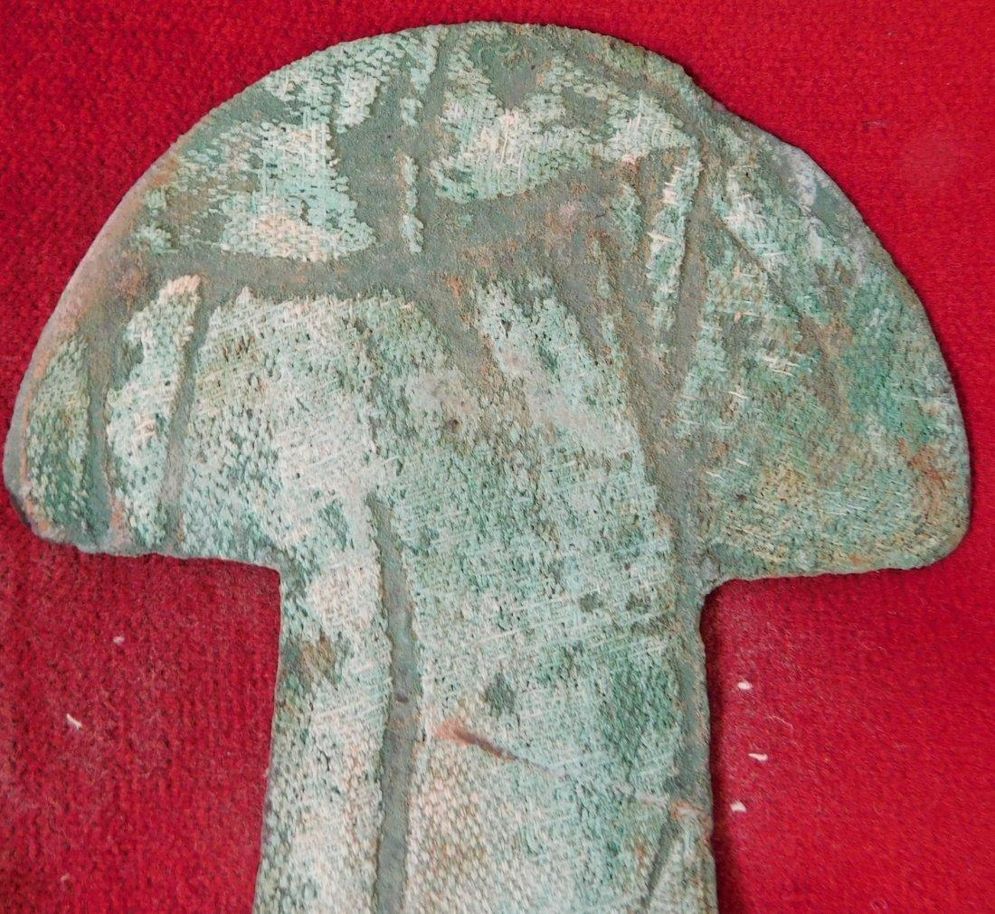 Pre-Columbian Silver & Copper - 2