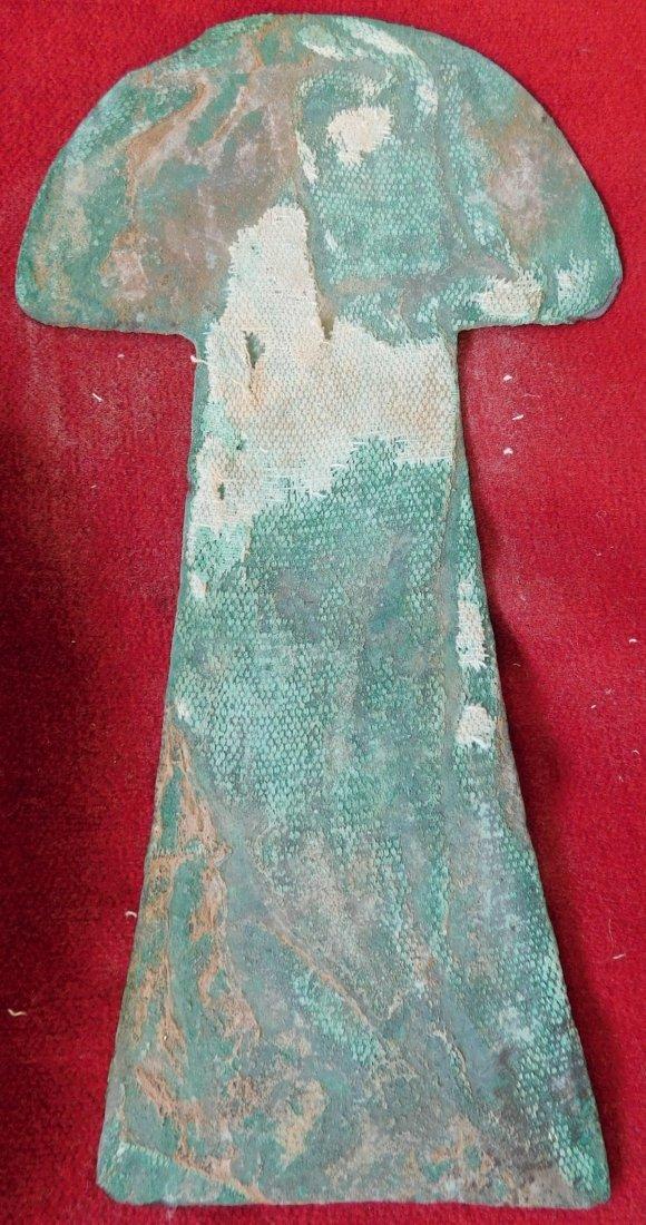 Pre-Columbian Silver & Copper - 9