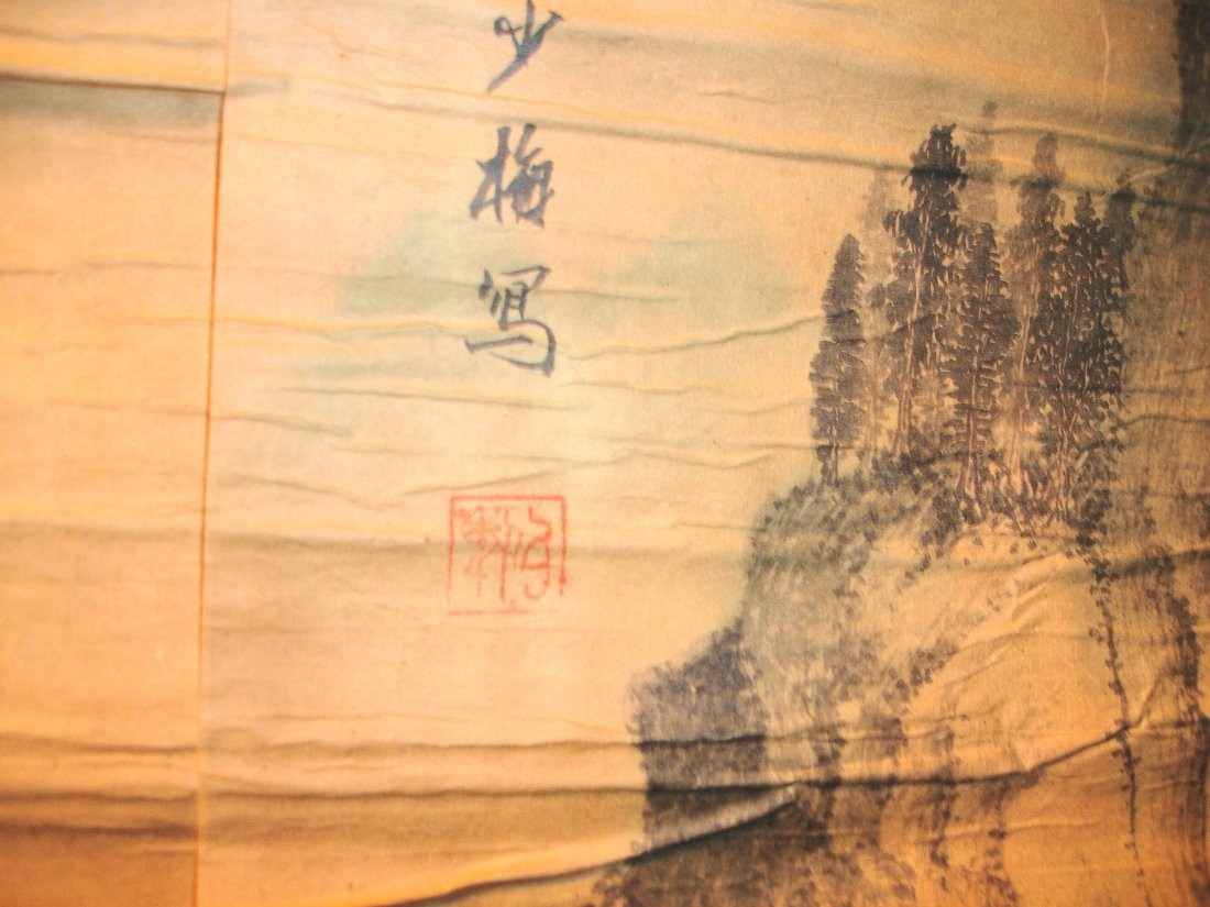 208: Old Chinese Scroll Painting Signed
